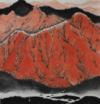 «Lucky Plateau», 70X70 Cm