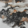 Yao, Misty Morning In Autumn,
